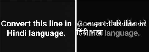 realme photo translate feature
